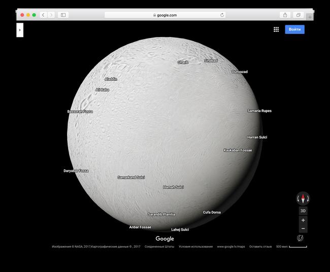 Спутниковая карта гугл мапс