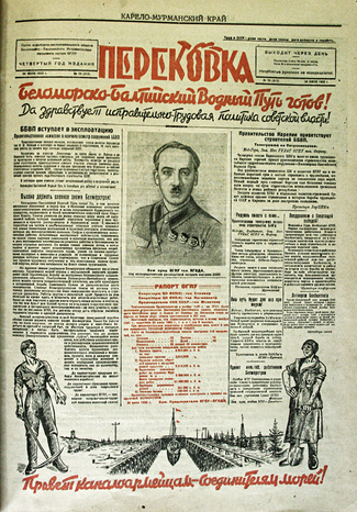 "Cover page of ""Perekovka,"" July 20, 1933."