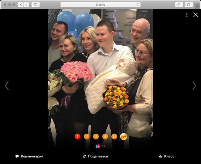 Антон Аристархов ссыном, женой иродителями (слева— родители жены, справа— предположительно, Владимир Аристархов ссупругой). Апрель 2017 года