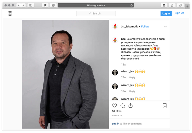 "Lev Mazaraki, Valerian Mazaraki's younger brother. In February 2019, he became vice president of the ""Lokomotiv"" beach soccer team."