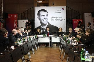 Presidential candidate Mikhail Prokhorov meets a PACE delegation. March 1, 2012