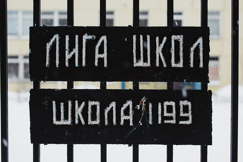 The fence around the League of Schools building still features a plate with its name