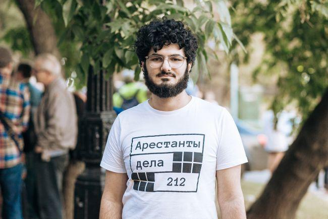 Армен Арамян