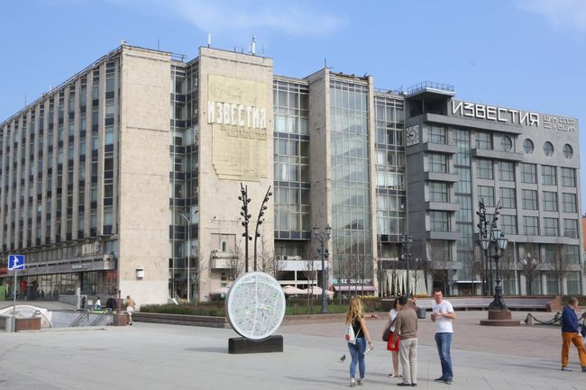 "The former headquarters of the newspaper ""Izvestia"" at Pushkin square, where offices, apartments, and a hotel complex will open, following reconstruction work"