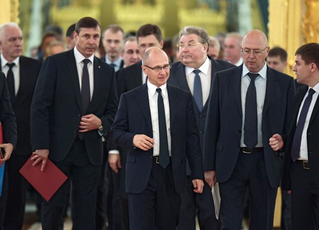 Sergey Kiriyenko (center) before a State Council session in June 2019