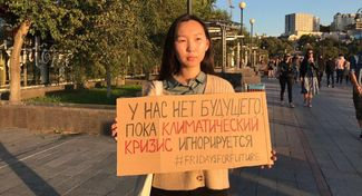 """As long as the climate crisis is ignored, we have no future."" Vladivostok; September 20, 2019"