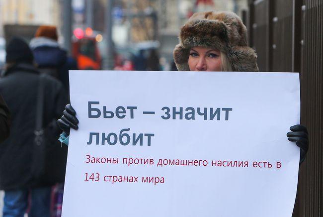 Алена Попова вовремя одиночного пикета против декриминализации побоев всемье около Госдумы. Москва, 2017 год