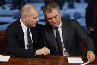 Sergey Kiriyenko (left) and Vyacheslav Volodin at a meeting in November 2016 between Prime Minister and United Russia Chairman Dmitry Medvedev and party leaders