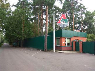 "Training facilities for the soccer team ""Lokomotiv,"" located near the Rushichi guesthouse."