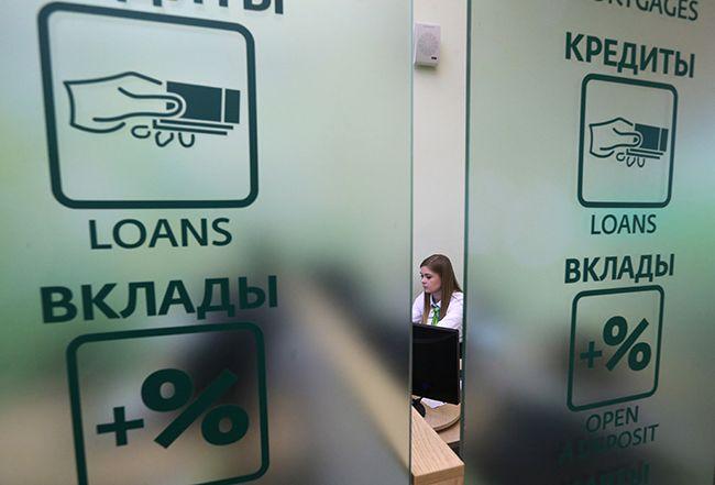 посчитать сумму кредита сбербанк