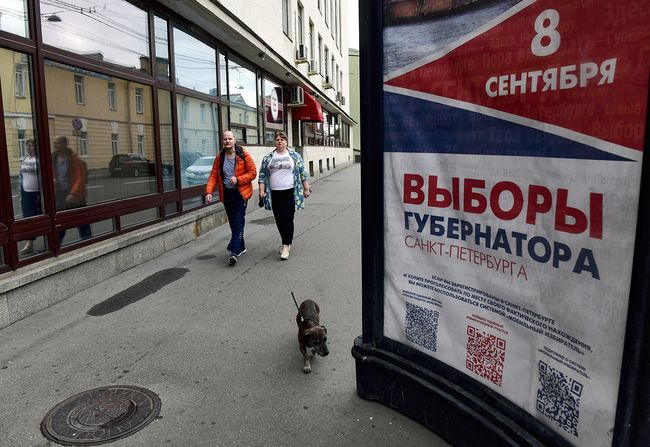 Петербург выбирает будущее: онлайн-трансляция выборов