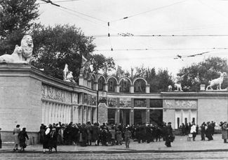 Entrance to the Moscow Zoo, 1948-1950