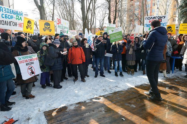 A protest against the Kuchino landfill in Balashikha, March 11, 2018