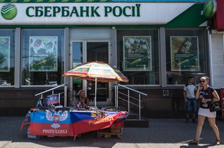 Street merchants in Donetsk. Neither Russian nor Ukrainian banks operate in the DPR.