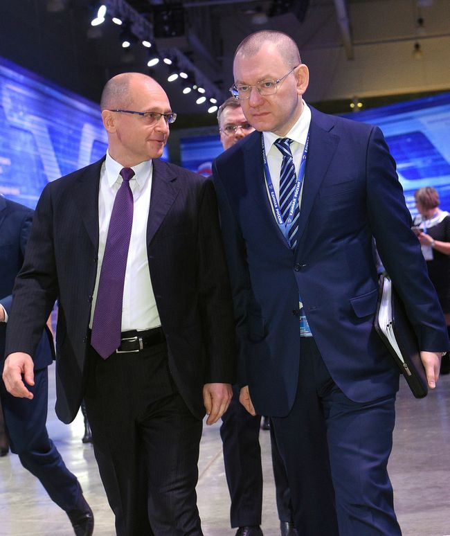 Sergey Kiryenko and Andrey Yarin (right) at United Russia's party congress in December 2018
