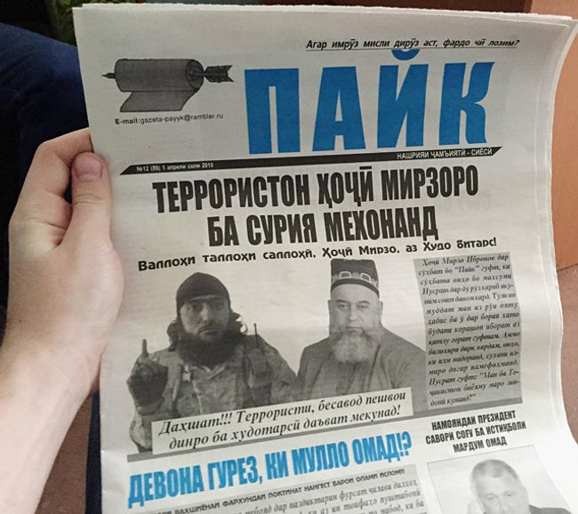 "Kulyab newspaper Paik. Headline reads ""Nusrat Nazarov calls on Tajik religious figure Hoji Mirzo to come to Syria"""