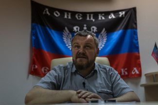 Andrei Purgin, founder of the Donetsk Republic movement