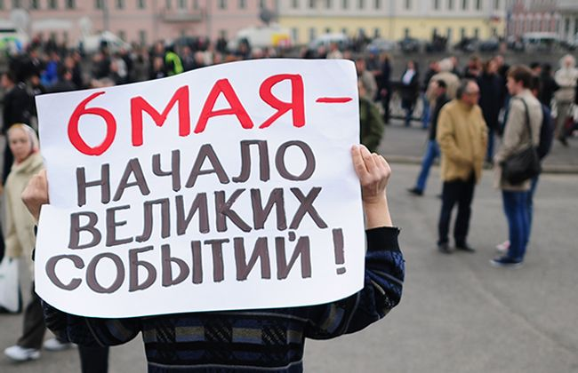 Demonstrators at Bolotnaya Square in Moscow, May 6, 2014