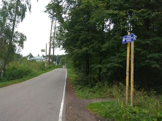A sign pointing to Park Alley, installed after Viktor Yanukovych's relocation to Russia.