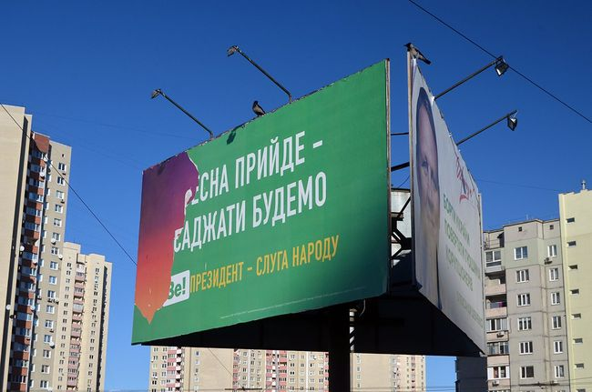 "A Zelenskiy ad: ""Spring will come, and we'll lock them up. The president is a servant of the people."""